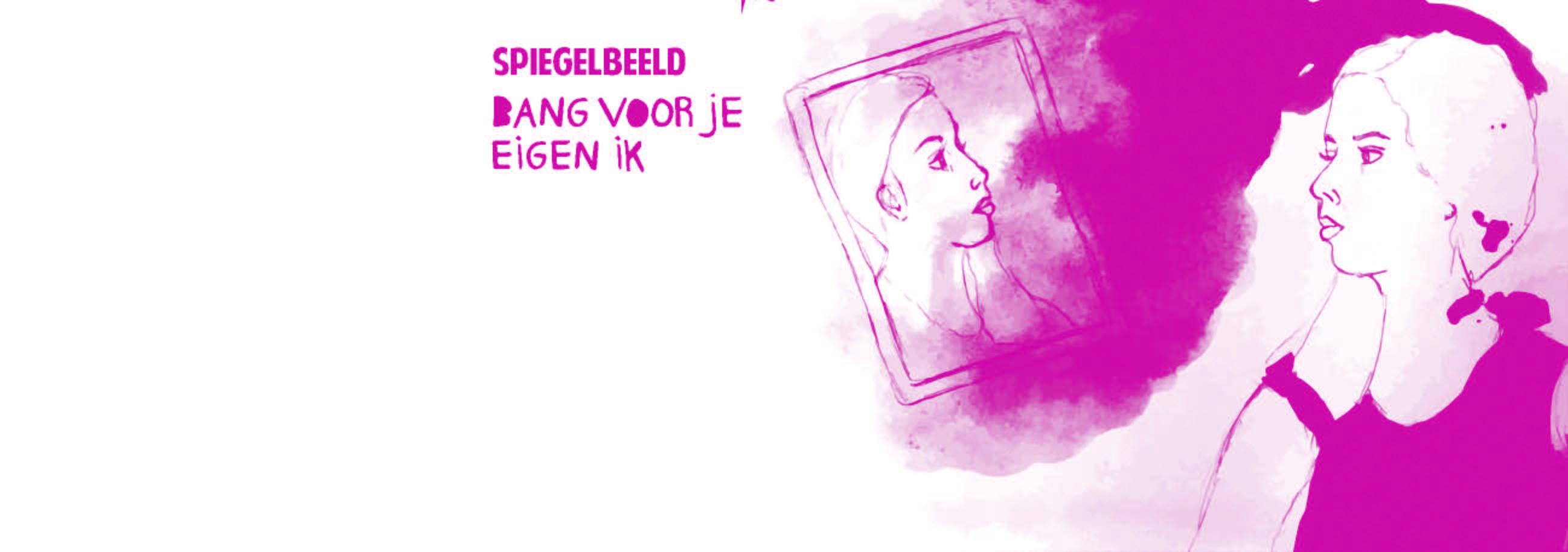 9 Roze Olifant - Sanne Clement